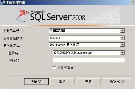 SQL Server 2008数据库技术大全教学视频