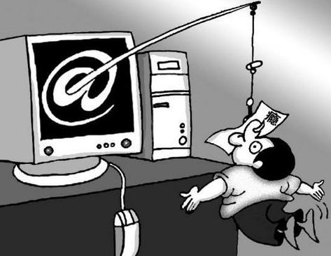 拒绝网瘾海报设计