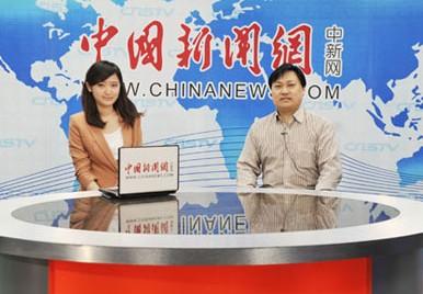 资讯新闻网_中国新闻网 - 搜狗百科