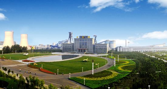 2002年,淮南矿业集团煤炭产量突破2000万吨,达到2300万吨.图片