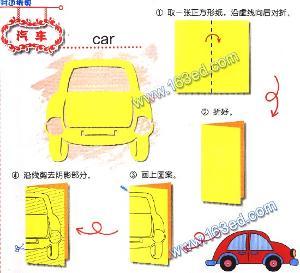 汽车折纸  工具/原料  剪刀  纸  胶水 方法/步骤 1,准备好一张纸  2