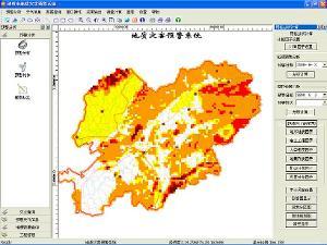 什么是地理信息系统?