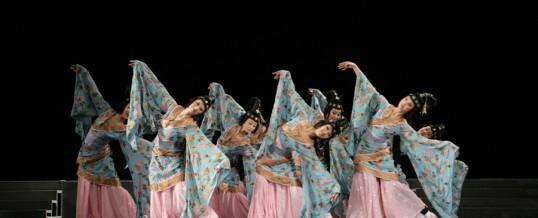 古代女子的歌舞表演