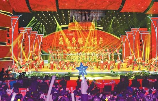 2014年芒果台春晚_安徽卫视春节联欢晚会-搜狗百科