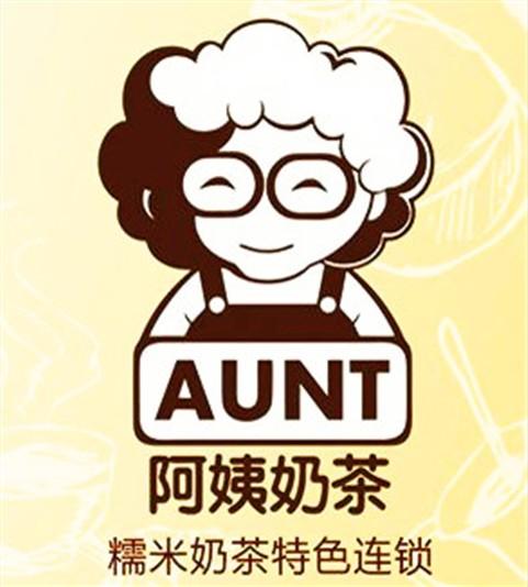 奶茶图片卡通可爱