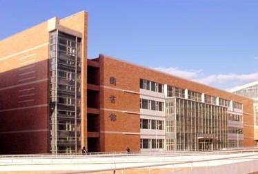 吉林建筑大学 - 搜狗百科