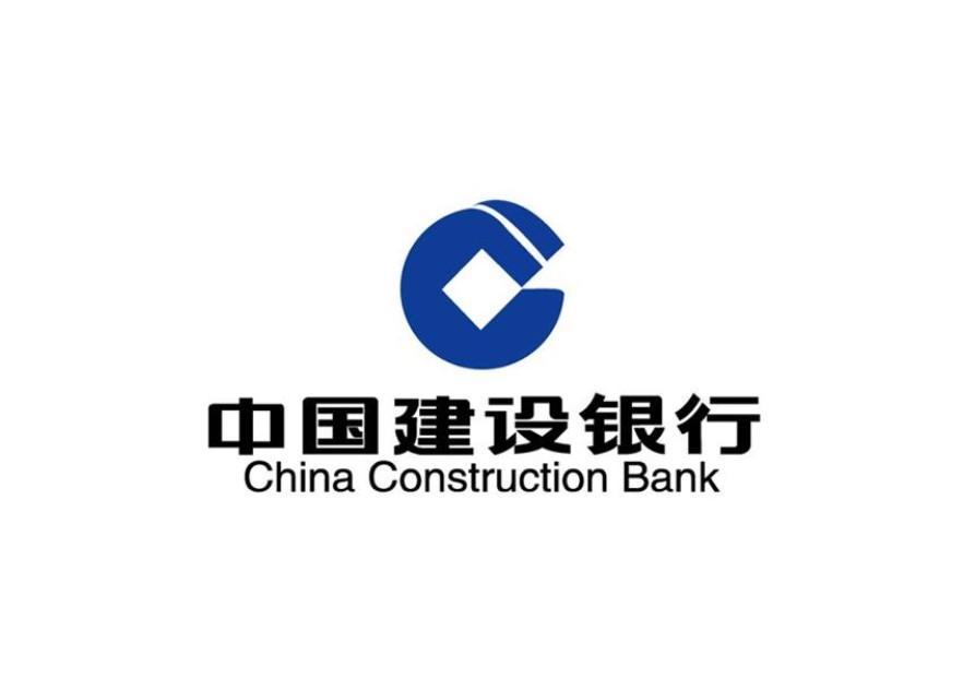 建行洗车卡logo_建设银行logo _排行榜大全