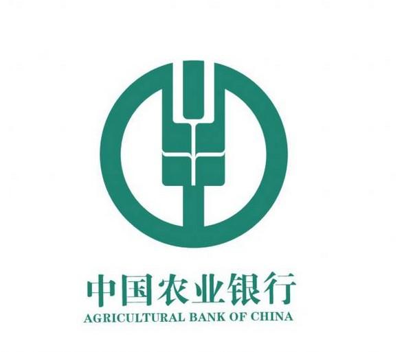 中国四大金融体系_中国农业银行 - 搜狗百科