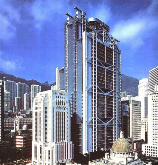 香港汇丰银行 搜狗百科