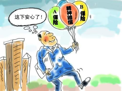 安瑞保险经纪(北京)有限公司怎么样?