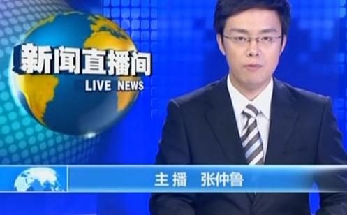 中央电视台套在线直播_2015寻宝春节特别节目_寻宝特别节目_央视一