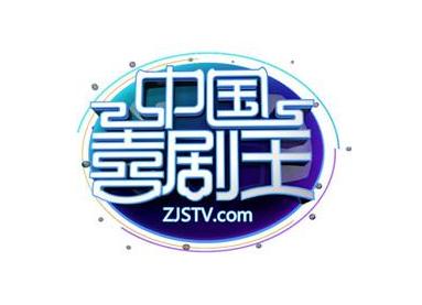 中国喜剧星logo