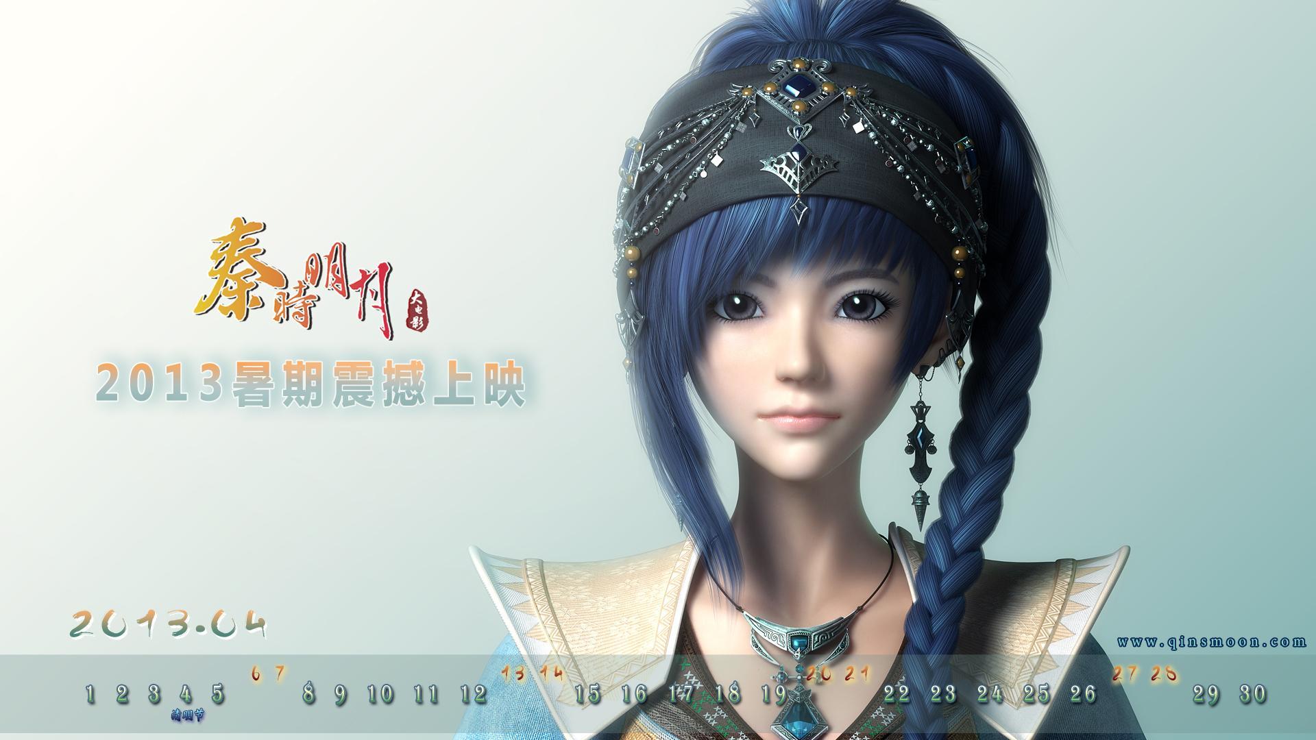 大电影女主角3d人物模型