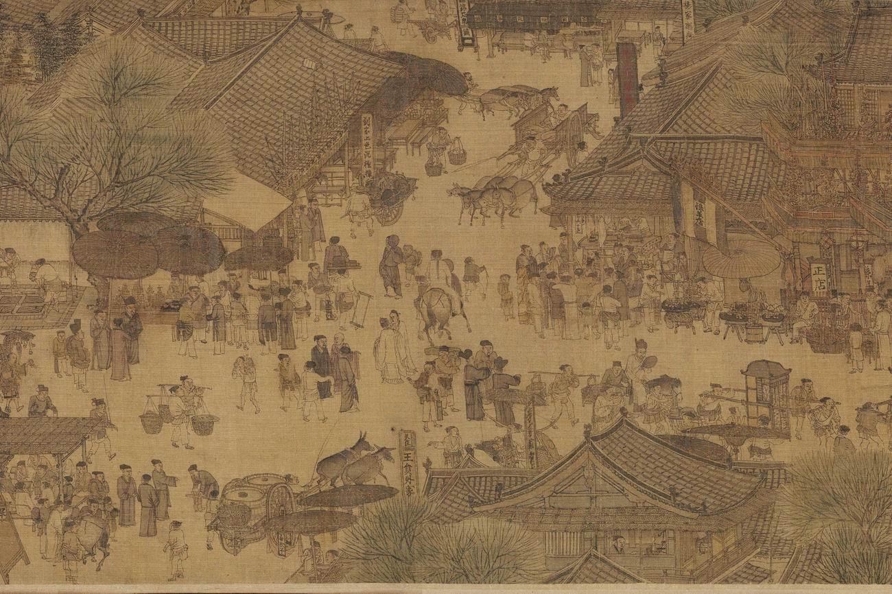 古典树木手绘局部图