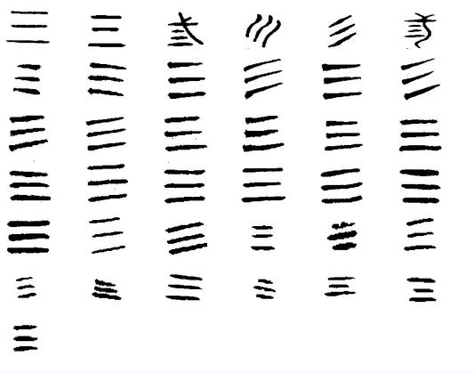 素白雕刻猴头的图谱