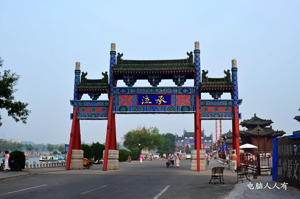 开封府(国家aaaa级旅游景区) - 搜狗百科图片