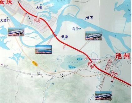 宁安城际铁路
