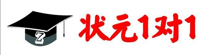 状元教育logo