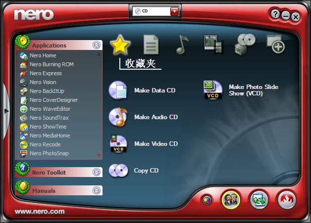 nero 7的酷酷桌面图标; 最好的刻录软件刻录dvd光盘;   nero 7的酷酷