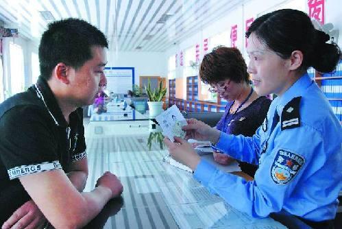 儿童飞机票网上怎么买