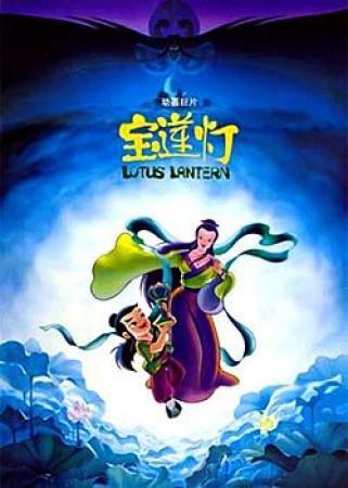 中国动画片