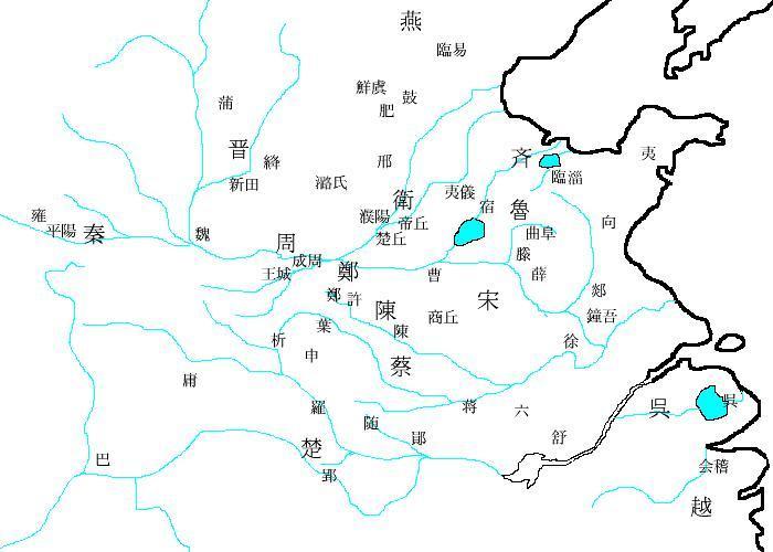 春秋战国时期 地图