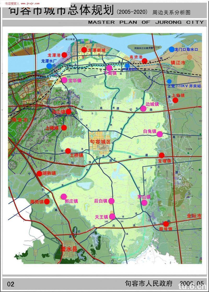 句容城区规划