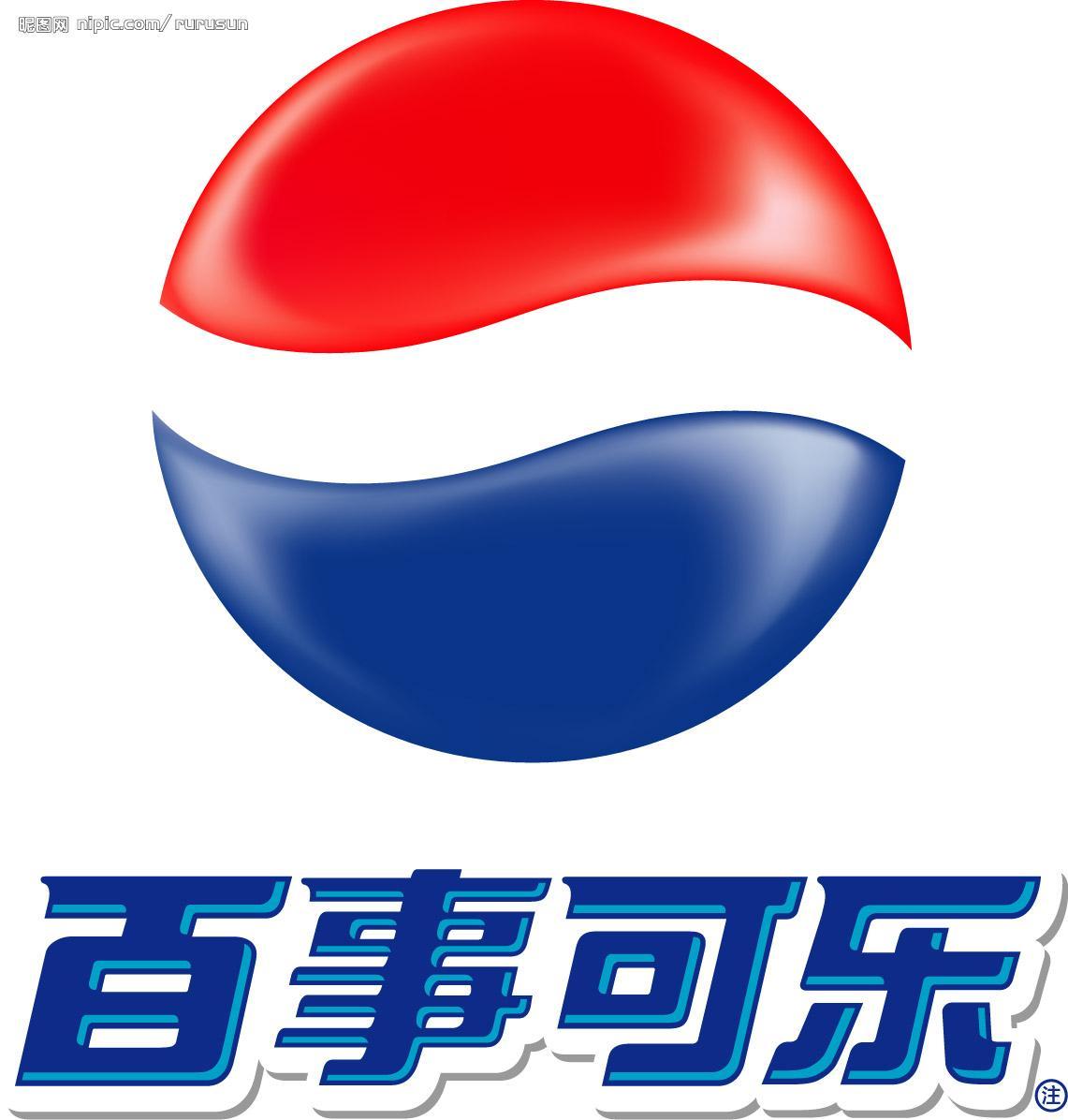 百事可乐logo图片大全_百事可乐logo图片下载