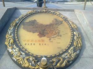 中华故土地图