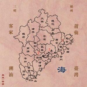 清朝时期的闽南行政地图