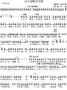 乐谱 曲谱 226_300图片