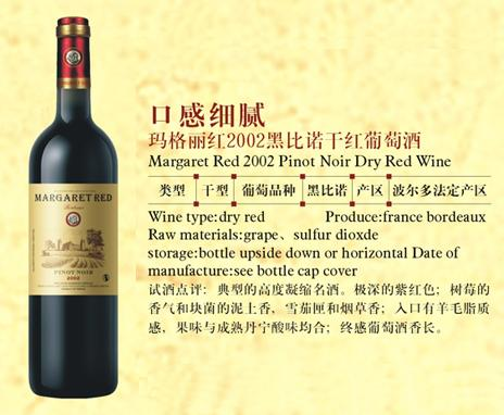 法国红酒文化 - 搜狗百科