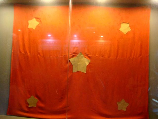 革命者凭想象制作的五星红旗