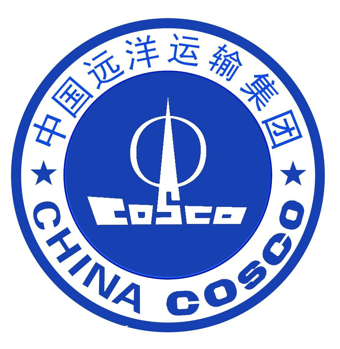 中国远洋运输公司标志