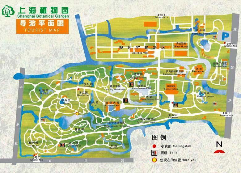 上海植物园导游平面图