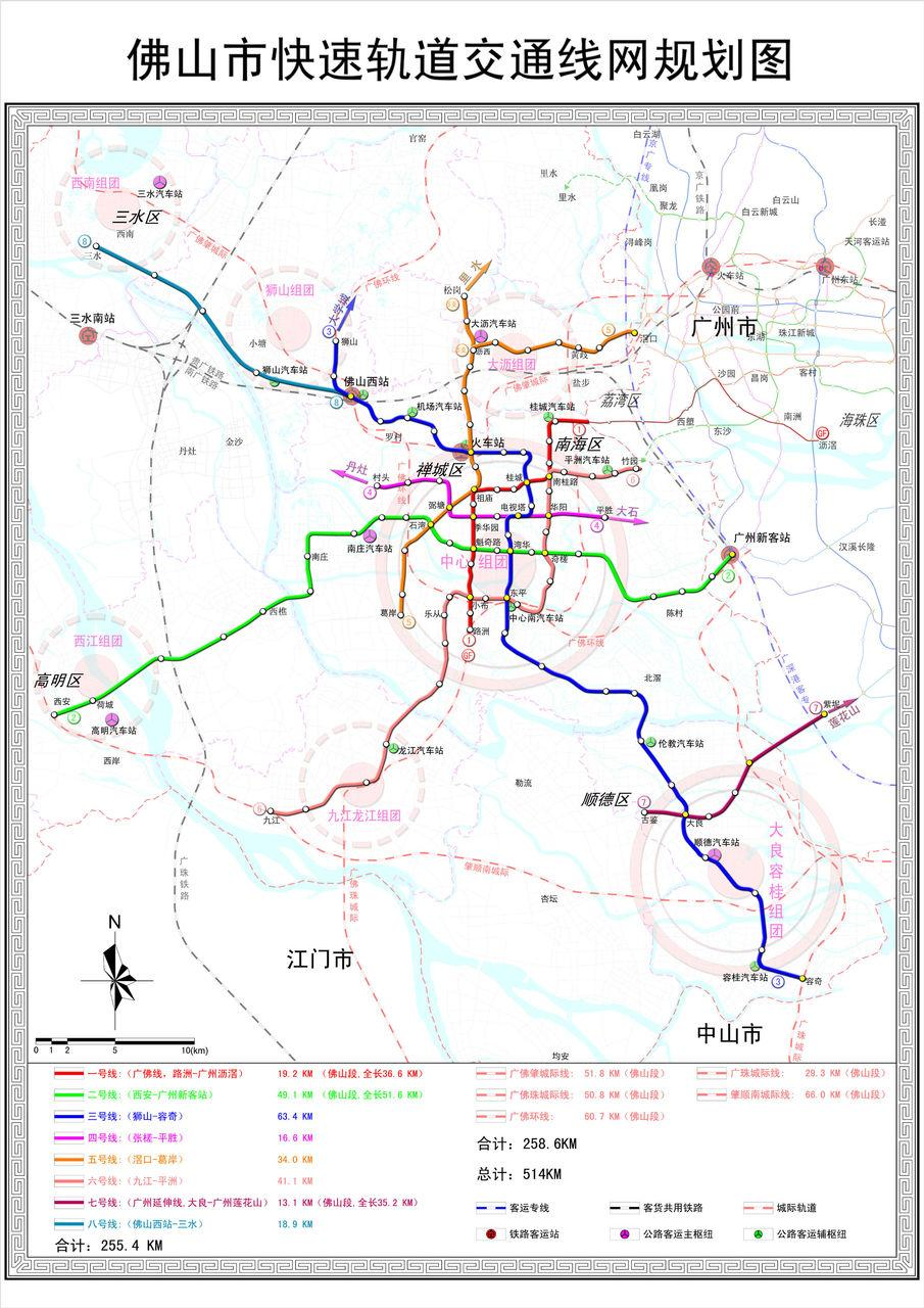快速轨道交通线网规划》,佛山市城市轨道交通线网为棋盘加放射式结构