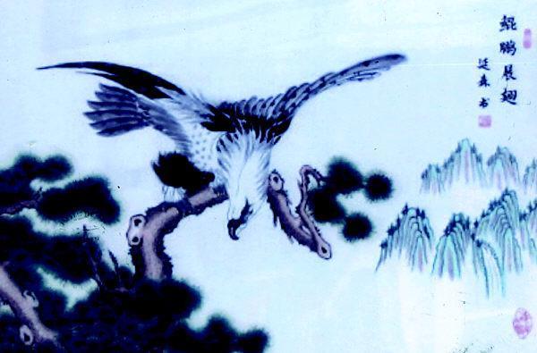 手绘庄周鲲陶瓷鱼