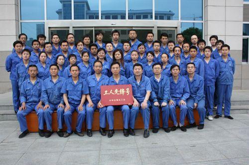 结构布局,中国航天科技集团公司正在努力营造