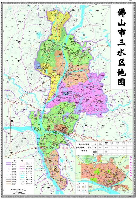 佛山市三水区地图图片