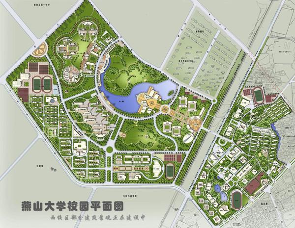 燕山大学 校园平面图