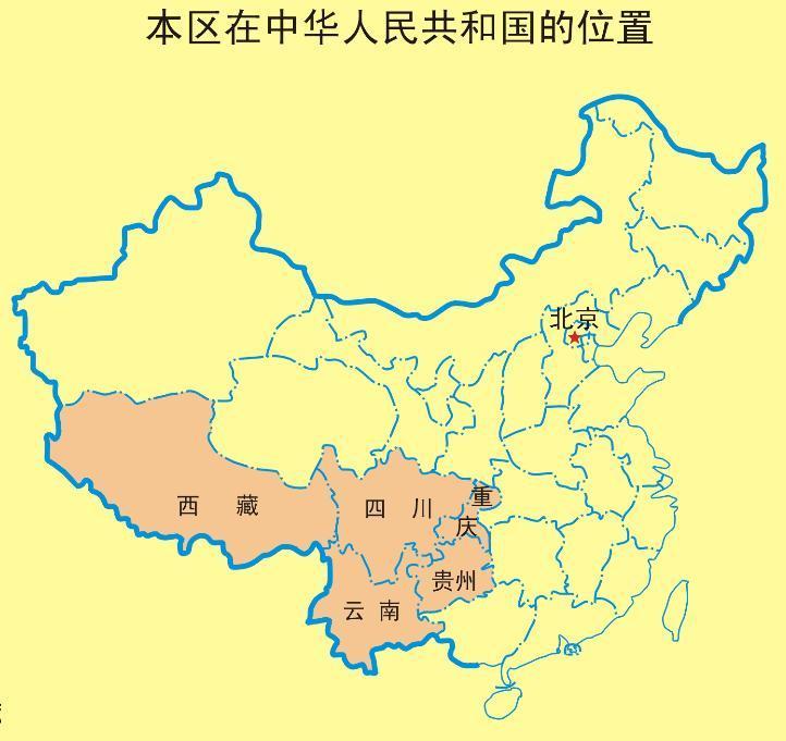 西南地区在中国的位置