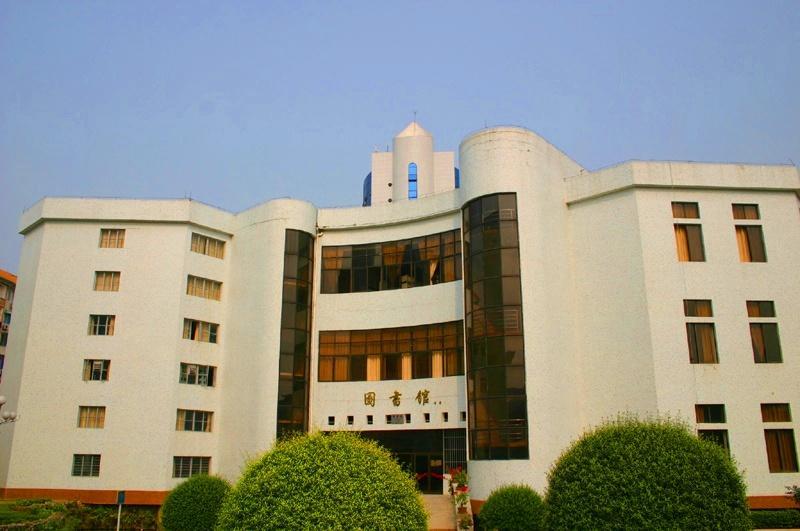 广西财经学院(GUANGXI UNIVERSITY OF FINANCE & ECONOMICS) [1 ...