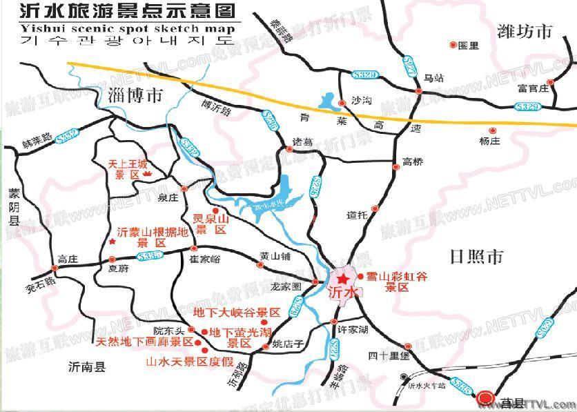 沂水大峡谷地图(沂水