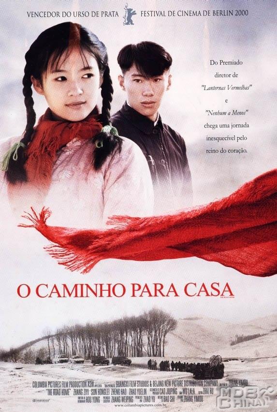 电影《我的父亲母亲》