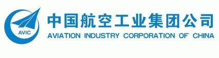 航空产业--中国航空工业集团