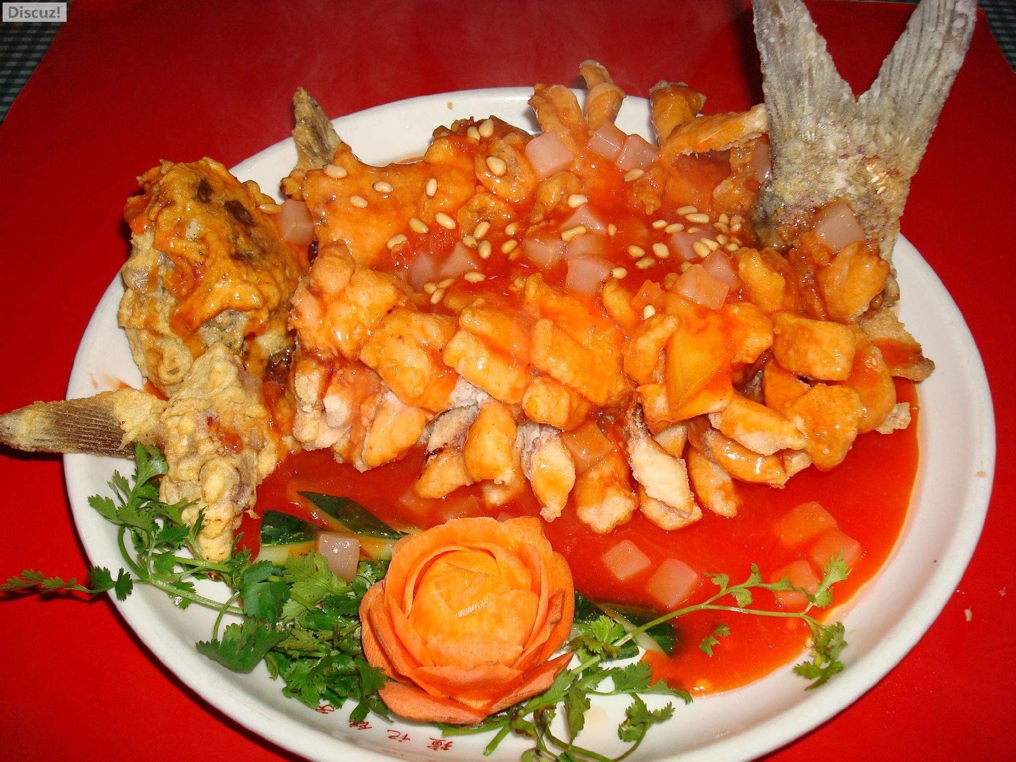 手工制作萝卜鱼