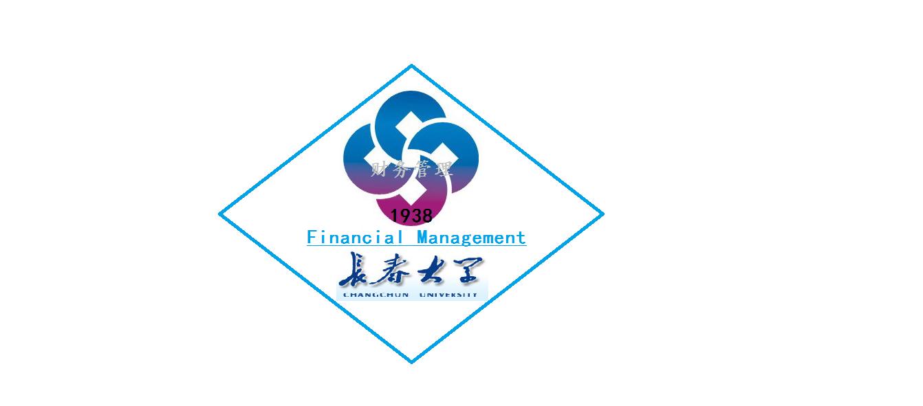 财务管理系徽图片
