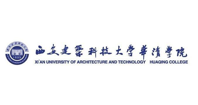 西安科技大学建筑_