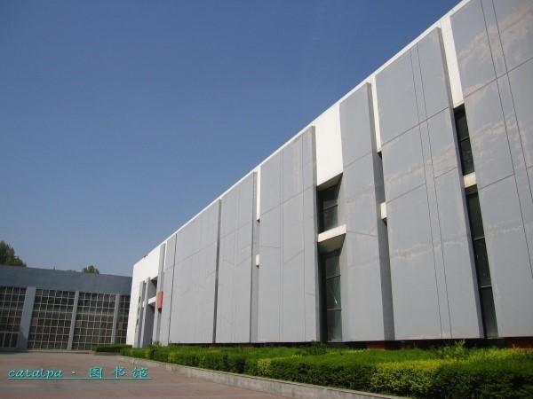 西安建筑科技大学华清学院怎么样【相关词_ 中国矿业大学银川学院】