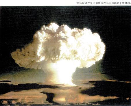 核爆炸效果图